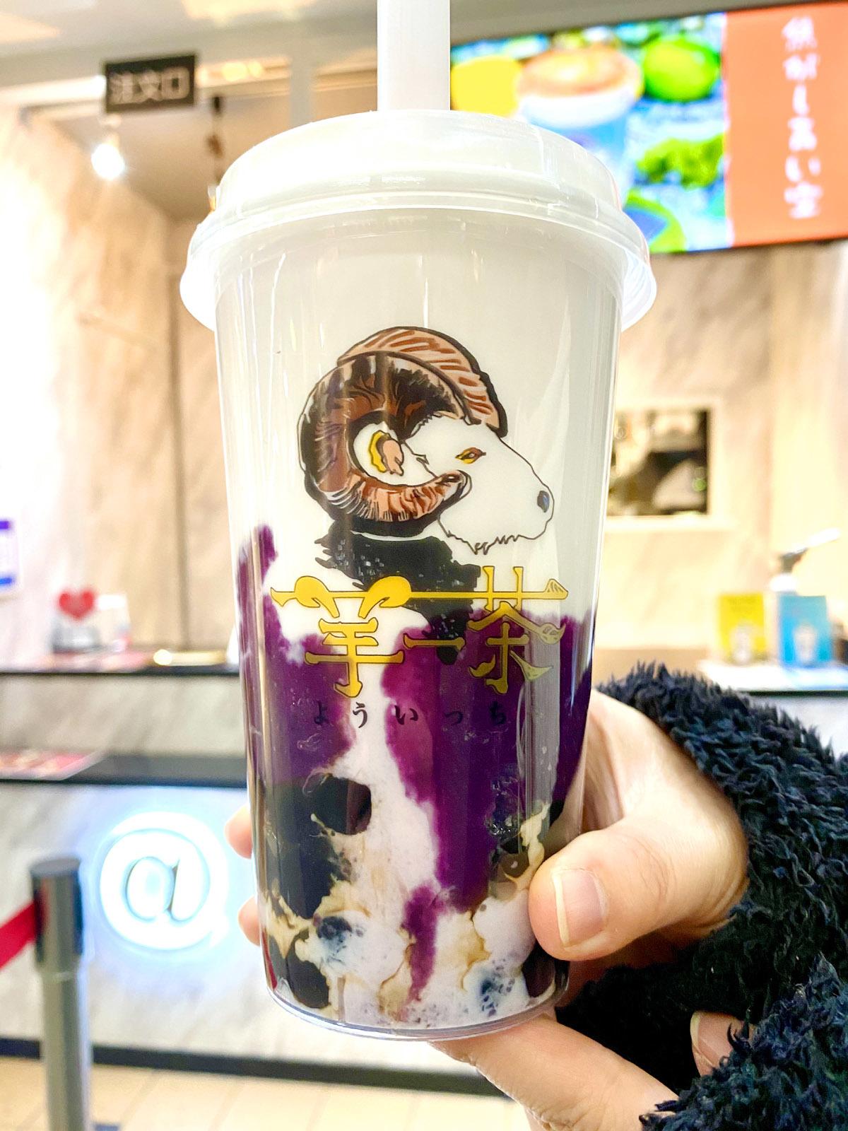 紫芋ラテ 650円
