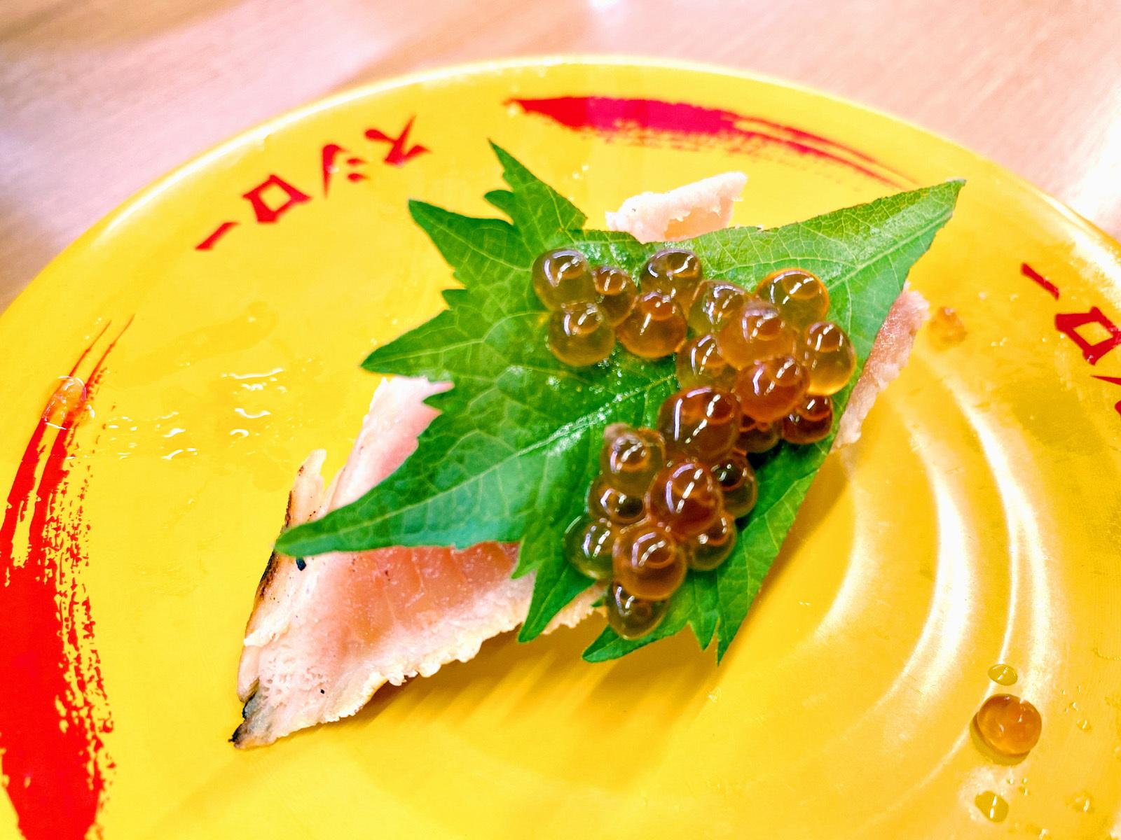 藁焼きサーモン 100円(税抜)