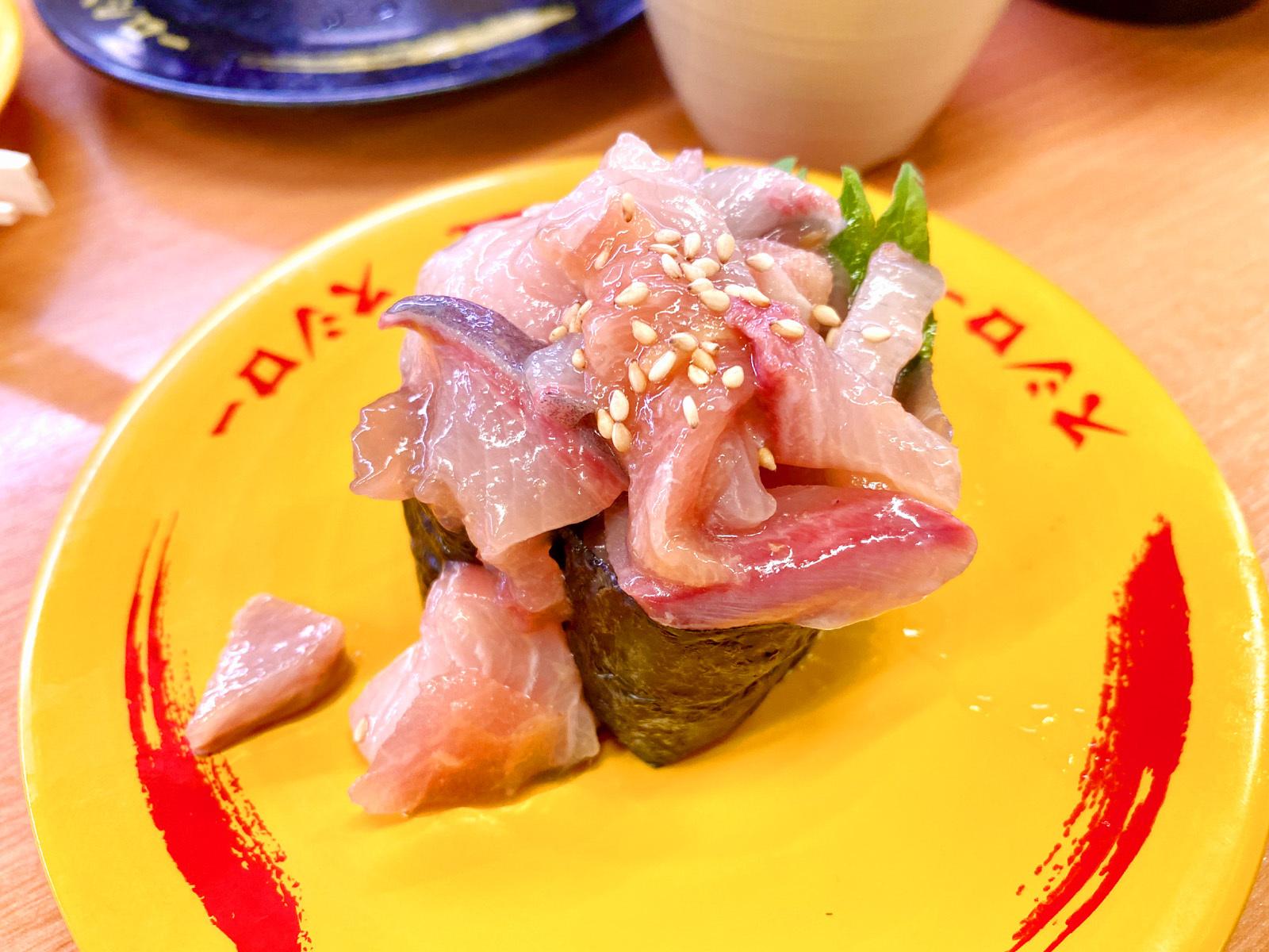 倍盛り 海鮮漬け 100円(税抜)