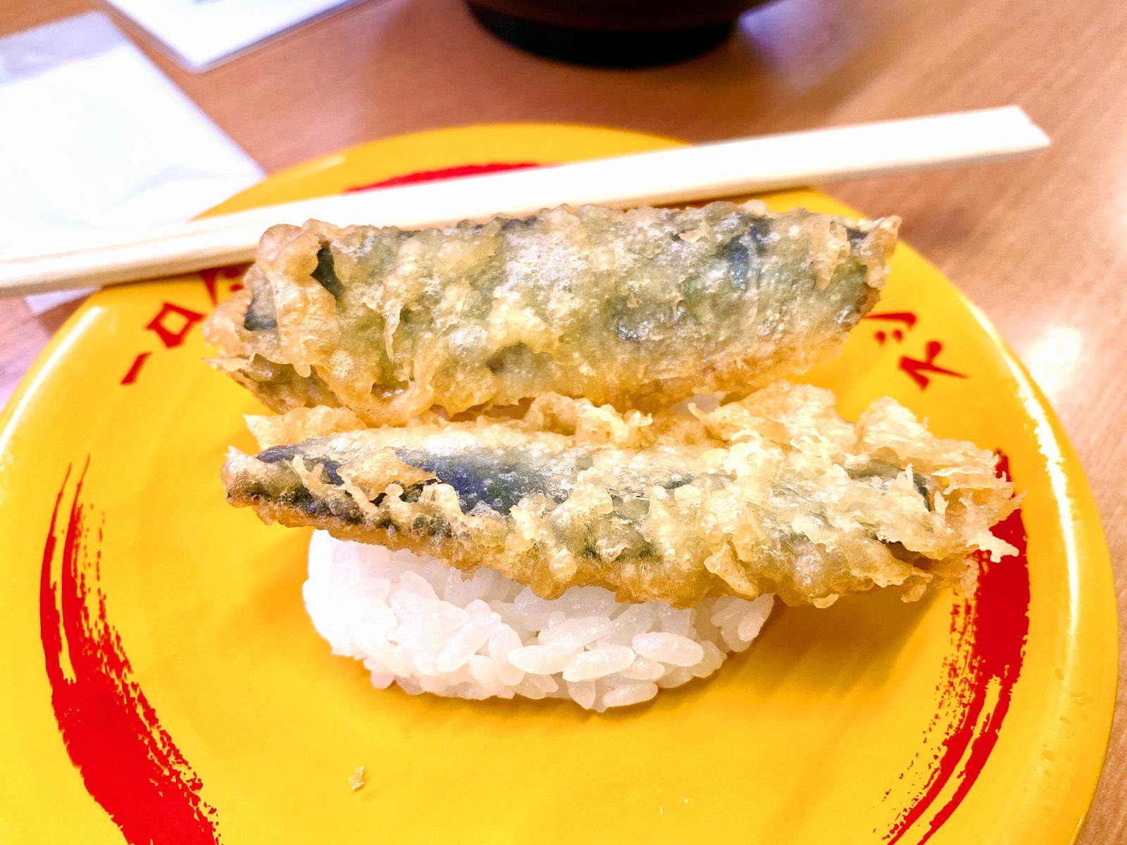 北海道産いわし 天ぷらにぎり 100円(税抜)