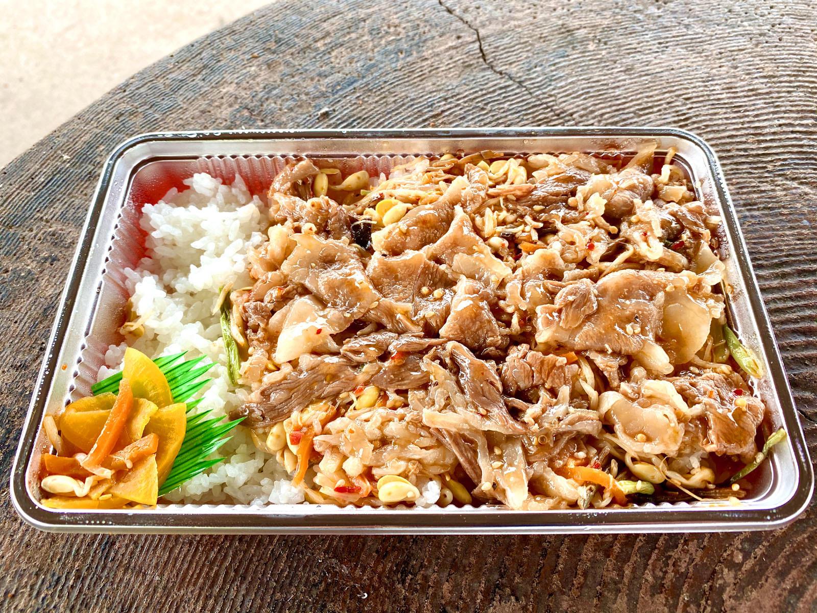 大渚亭 オリーブ牛焼肉弁当 900円
