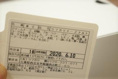 DSC04545.jpg