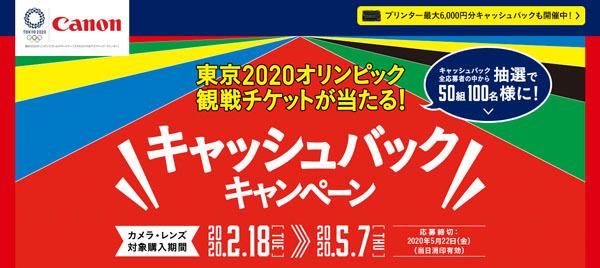 20200217a.jpg
