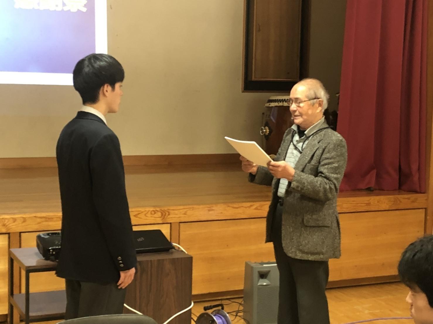20200113(12)IMO卒業証書