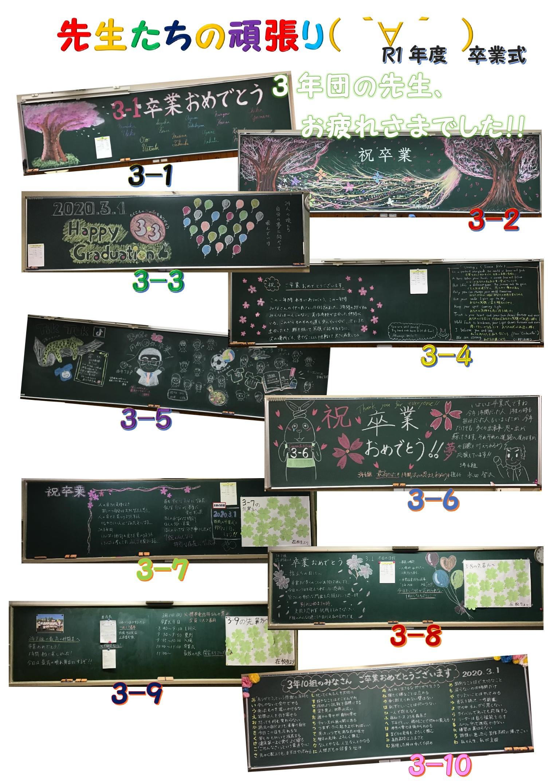 黒板アート_page-0001