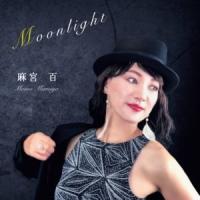 麻宮百「Moonlight」