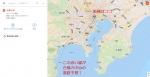 台風19号は新座辺りを通過する?