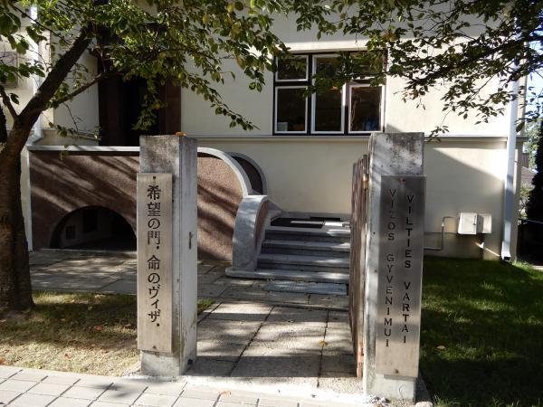 旧日本領事館