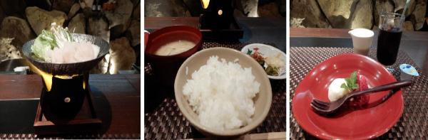 ホテルニューアワジ別亭 淡路夢泉景2