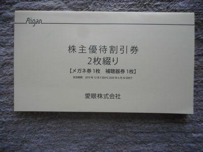 DSCN1487[1]