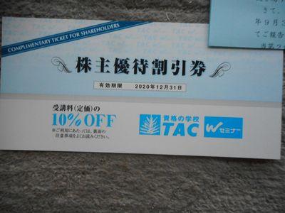 DSCN1492[1]