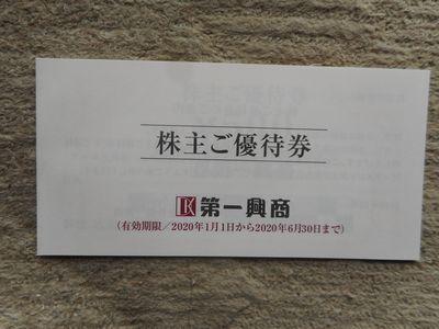 DSCN1509[1]