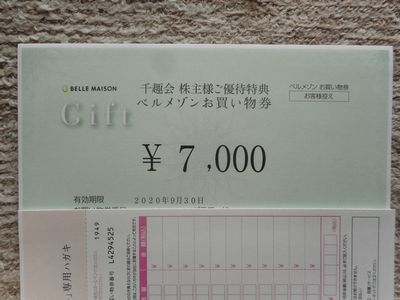 DSCN1685[1]