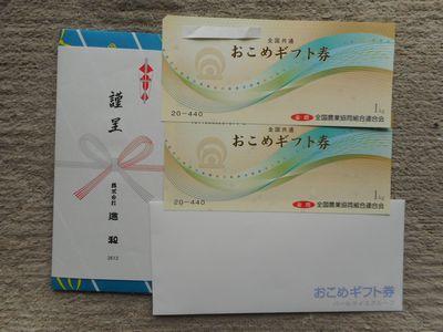 DSCN1426.jpg