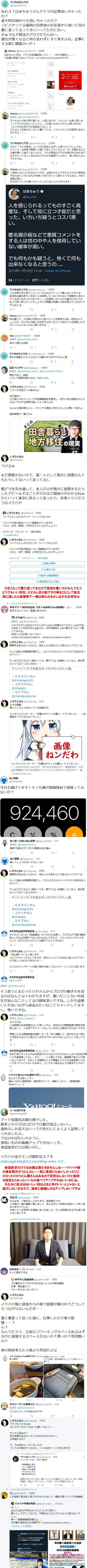 200131-A4