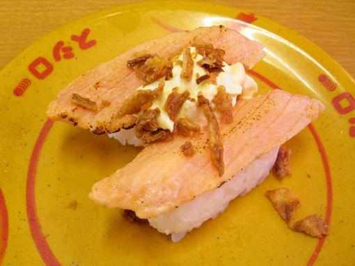 炙りサーモン自家製タルタル