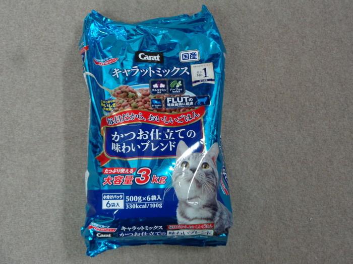 gokifu0209.jpg