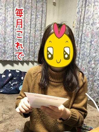 kinako17637.jpeg