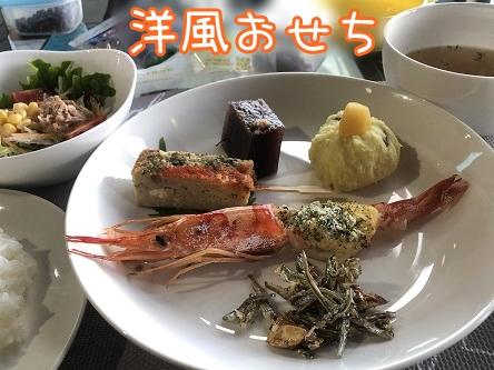 kinako18020.jpeg