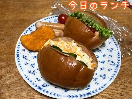kinako18935.jpeg