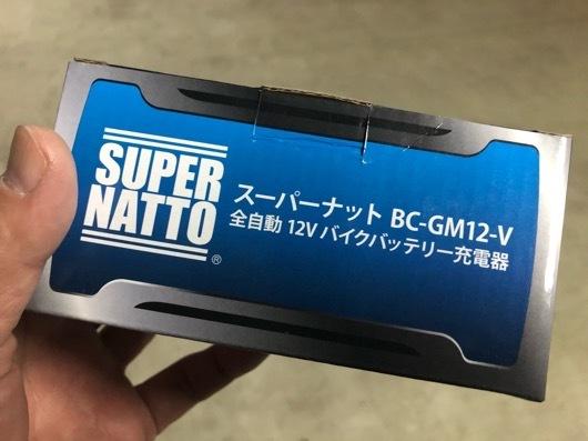 329E992D-721D-46CD-ADE6-C36C435C7DE6.jpeg