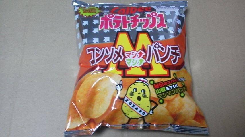 カルビー「ポテトチップス コンソメM(マシマシ)パンチ」