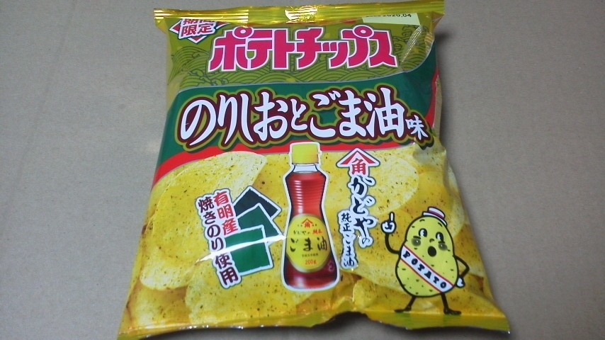 カルビー 「ポテトチップス のりしおとごま油味」