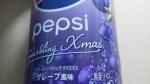サントリー飲料「ペプシ スパークリング クリスマス」