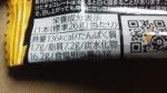 有楽製菓(ユーラク)「ゴリゴリゴリラサンダー」