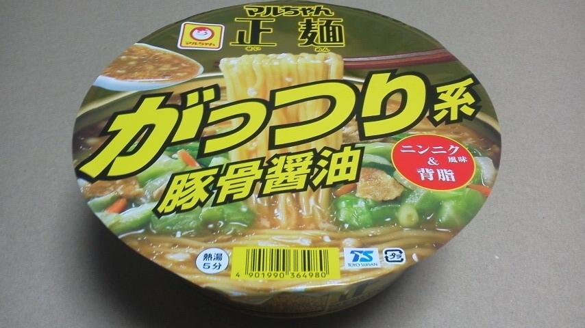 東洋水産「マルちゃん正麺 カップ がっつり系豚骨醤油」