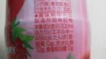 日本コカ・コーラ「コカ・コーラ ストロベリー」