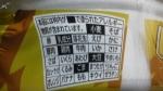 日清食品「日清焼そばU.F.O. 黄金鶏油 鶏ネギ塩焼そば」