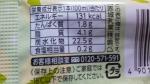 赤城乳業「ガリガリ君リッチ ピスタチオ味」