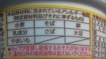 東洋水産「マルちゃん 汁なしカレーそば」