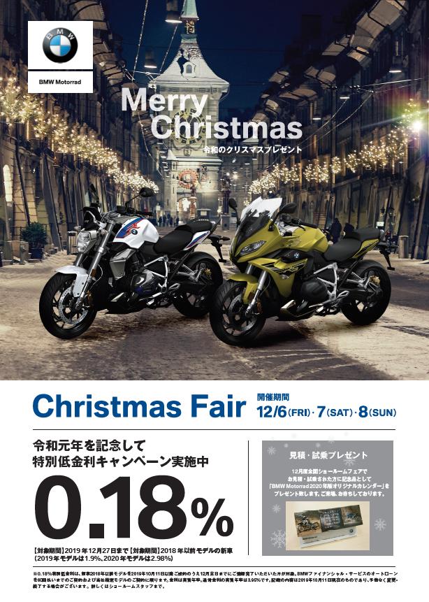 Christmas_Fair.png
