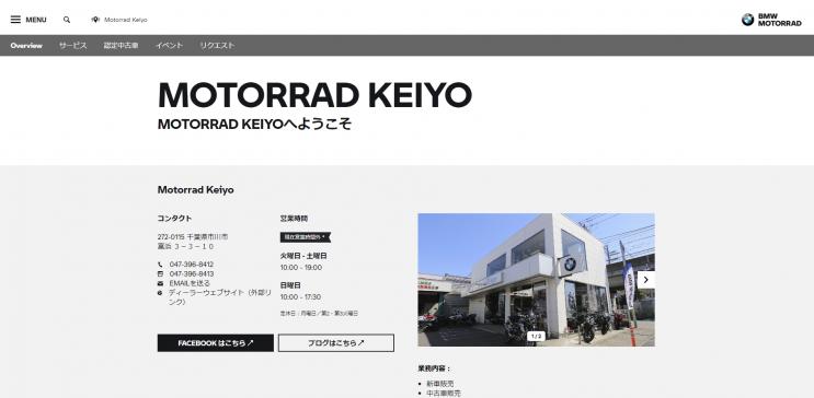 keiyo_top.png