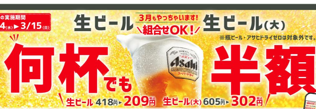beer8.png