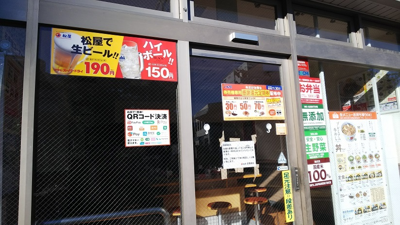 kitakoshi2.jpg