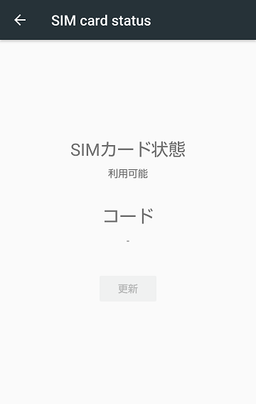 shv39-3.png