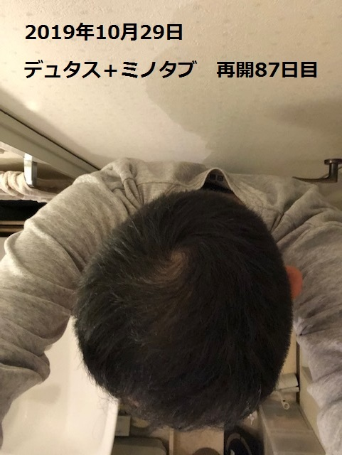 IMG_4104.jpg
