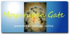 Nishina Hirotsugu
