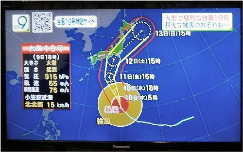 01a 500 20191009 22時Typhoon 19
