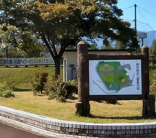04f 600 総合公園sign