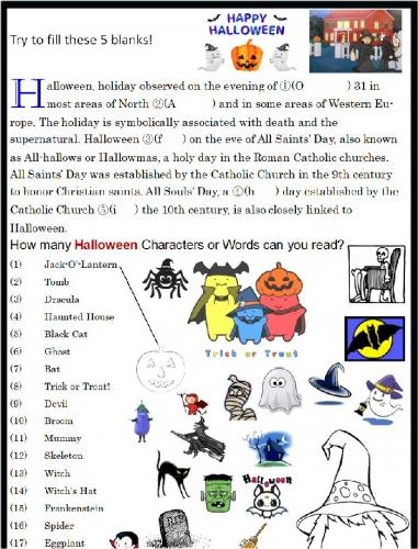 04b 700 Half of Holloween Quiz
