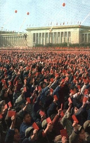 02b 500 紅衛兵 天安門