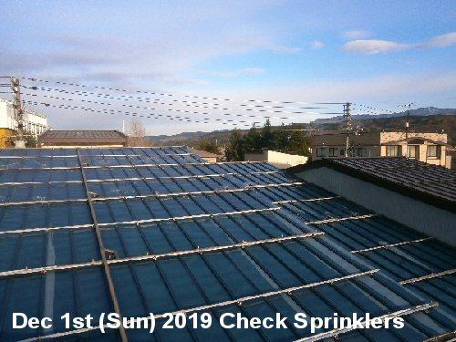 01b 600 check sprinklers on roofs Toward Tokyo