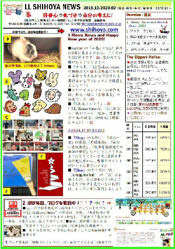 04a 600 LL News 01
