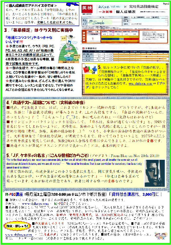 04b 600 LL News 02