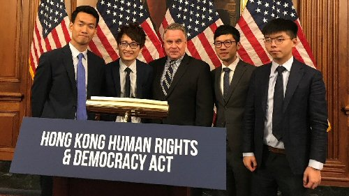 02a 500 HK Human Rights Act