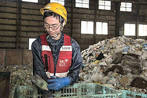 04bc 500 Misawa Recycling Center